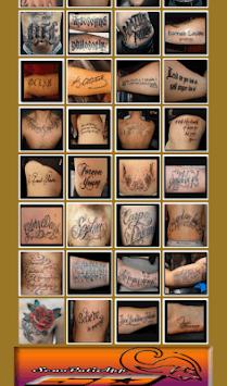 Popular Name Tattoo Design pc screenshot 1