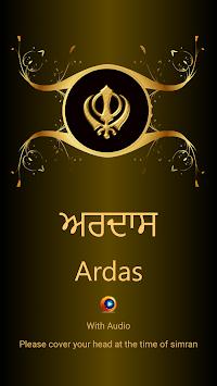 Ardas With Audio pc screenshot 1