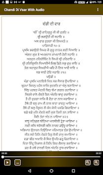 Chandi Di Vaar With Audio pc screenshot 1