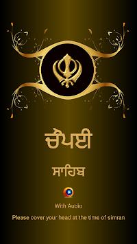 Chaupai Sahib Path With Audio pc screenshot 1