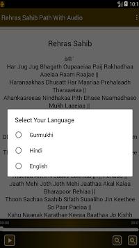 Rehras Sahib Path With Audio pc screenshot 1