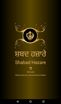 Shabad Hazare With Audio pc screenshot 1