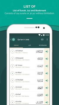 Quran Urdu pc screenshot 1