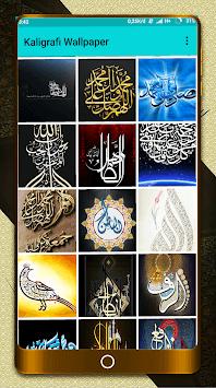 Kaligrafi Wallpaper pc screenshot 2
