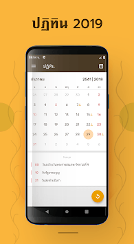 Thai Buddhist Calendar 2019 pc screenshot 1
