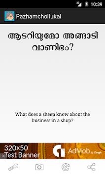 Malayalam Pazhamchollukal pc screenshot 1
