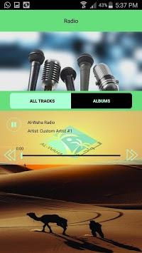 Al-Waha Radio pc screenshot 1