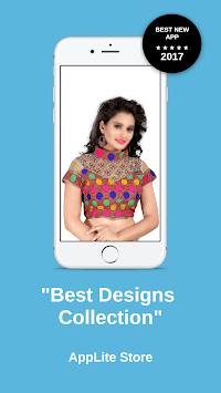 Blouse Designs New Latest 2017 pc screenshot 1
