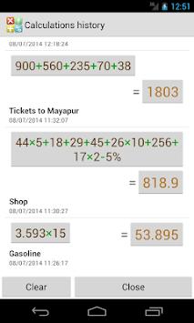 Multi-Screen Voice Calculator pc screenshot 1