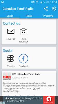 Canadian Tamil Radio PC screenshot 3