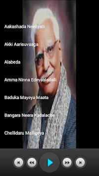 C Ashwath Songs pc screenshot 1