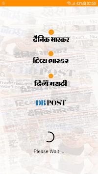Bhaskar Group Epaper pc screenshot 1
