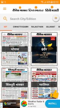 Bhaskar Group Epaper pc screenshot 2
