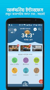Rajshahi Ad pc screenshot 1