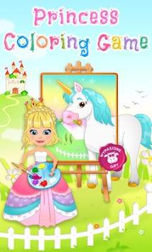 Princess Coloring Game pc screenshot 1