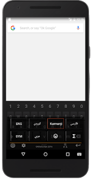 Advanced Kurdish Keyboard pc screenshot 1