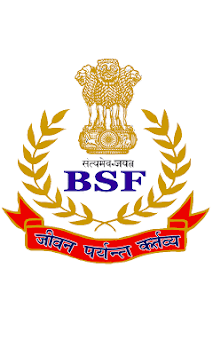 BSF PAY&GPF pc screenshot 1