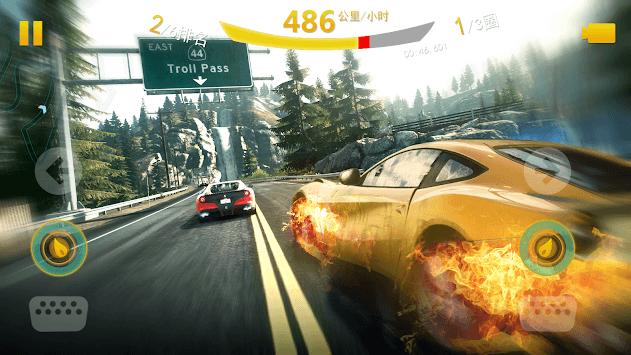 City Drift Racing pc screenshot 2