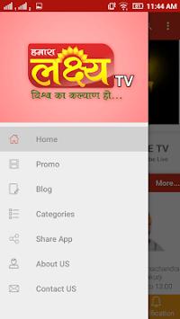 Lakshya TV pc screenshot 2