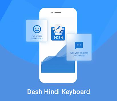 Hindi Keyboard pc screenshot 1