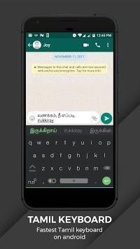 Tamil Keyboard pc screenshot 1