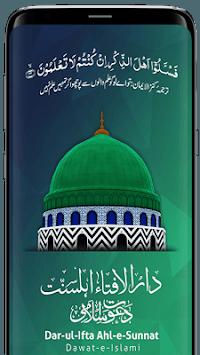 Dar-ul-Ifta Ahlesunnat pc screenshot 1