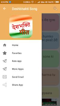 Deshbhakti Lyrics - National Song pc screenshot 1