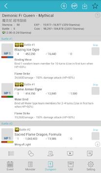 PadGuide pc screenshot 1