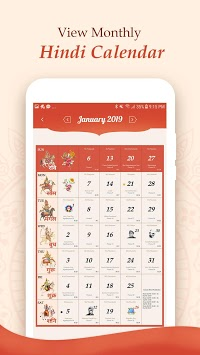 Hindi Calendar 2018 pc screenshot 1