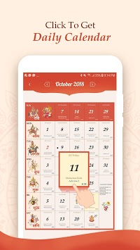 Hindi Calendar 2018 pc screenshot 2
