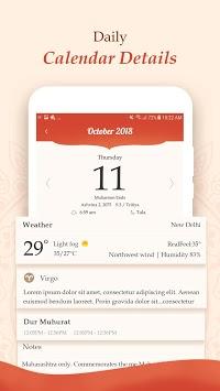 Hindi Calendar 2018 pc screenshot 1