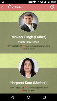 DPS Sangrur pc screenshot 1