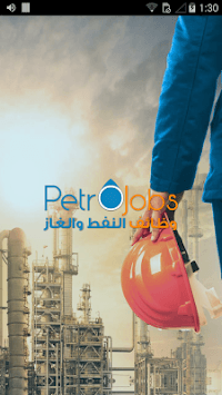 Petro Jobs pc screenshot 1