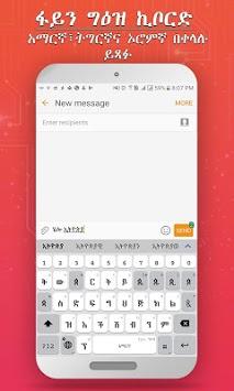 Amharic keyboard FynGeez - Ethiopia - fyn ግዕዝ 2 pc screenshot 1