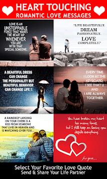Heart Touching Romantic Love Messages pc screenshot 1