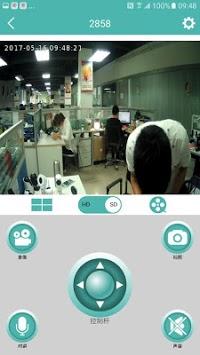 U-life Plus pc screenshot 1
