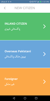 Pakistan Citizen Portal pc screenshot 1