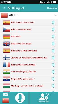 Translate Voice (Translator) pc screenshot 1