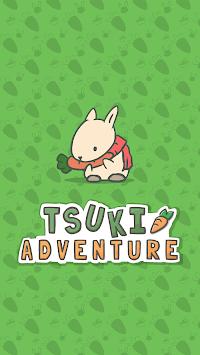 Tsuki Adventure pc screenshot 1