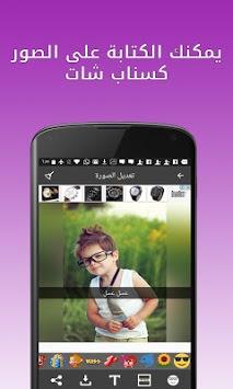 InstaSquare pc screenshot 1