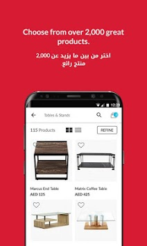 Home Box Online - مفروشات هوم بوكس pc screenshot 2
