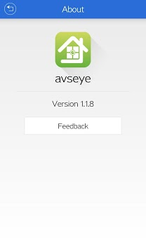 avseye pc screenshot 1