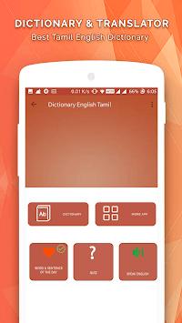 English Tamil Dictionary pc screenshot 1