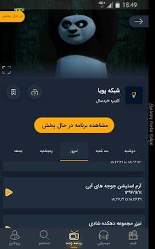 Lenz pc screenshot 2