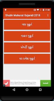 Gujarati Shubh Muhurat 2018 pc screenshot 1