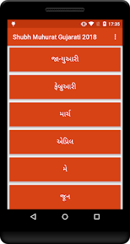 Gujarati Shubh Muhurat 2018 pc screenshot 2