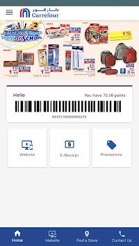 Carrefour Oman pc screenshot 1