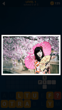 125 Photo Crosswords pc screenshot 1