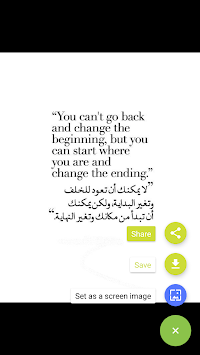 Quotes in Arabic and English pc screenshot 2