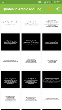Quotes in Arabic and English pc screenshot 1
